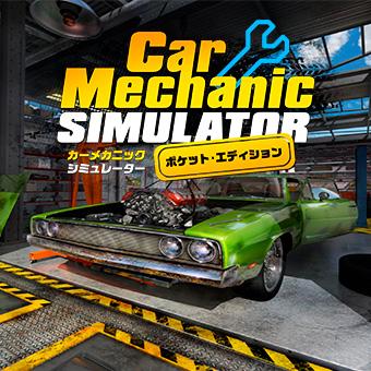 Car Mechanic Simulator Pocket Edition